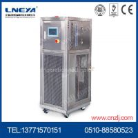 Factory price Heating&cooling machine from Wuxi