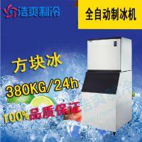 小型商用片冰机哪家好_超市用的大型片冰机需要多少钱一台