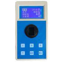 ML8820S 水产养殖水质检测仪 (氨氮/亚盐/溶解氧/PH) 0.001mg/L JSS/金时