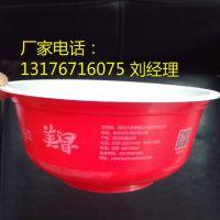 pp一次性方便面米粉碗,耐高温冒菜塑料碗,方便面碗