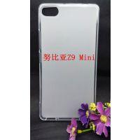 中兴努比亚Z9Mini TPU布丁壳 TPU手机保护套 防摔