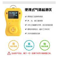 瑶安电子可燃气体检测仪器工业便携乙腈泄漏浓度传感器装置