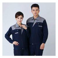广州秋冬工作服订制,白云区工衣工作服定做,定制人和工厂厂服