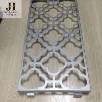 冲孔雕刻铝单板造型工艺加工镂空铝板外墙装饰材料厂家直销