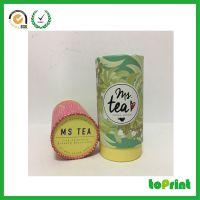 东莞厂家高品质圆筒纸罐纸筒茶叶罐精油罐包装定做