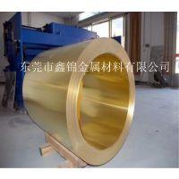 铅黄铜HPb60-2 冲击力耐磨铜带钢棒铜板 铅黄铜材料批发价