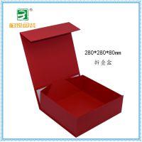 高档特色创意折叠礼盒纸盒新款厂家定制