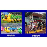 充气同舟共济户外拓展玩具 训练器材亲子互动运动会 团队拓展竞速气模道具