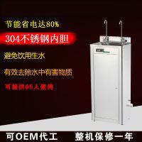 广东步进式饮水机供应_三长江直饮水台CJ-2C