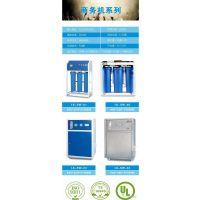 LK-RO-S100商用净水器