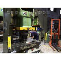 冲床光电保护器深圳龙华意普厂家ESA2020 适用于200吨冲床 380mm保护高度 可上门改装