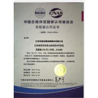 西安量块附件校准15339075939