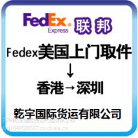 美国攀岩器进口到香港/国内的进口物流
