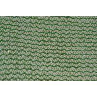 旭泰两针盖土网 防尘盖土网厂家 直销直购 质量保证 欢迎订购