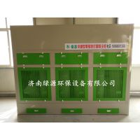 厂家供应家具打磨房 立式打磨柜吸尘 技术创新 环保耐用绿源环保