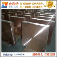 供应耐磨抗暴QBe1.9-0.1铍铜板 精密线切割铍铜板