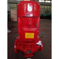 XBD消防泵质量哪家好XBD6.5/30G-L,上海专业消防泵厂家消火栓泵,喷淋泵