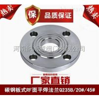 郑州碳钢Q235板式平焊法兰厂家,纳斯威平焊法兰价格
