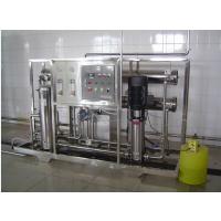 2吨每小时纯水设备,宏旺厂家直销