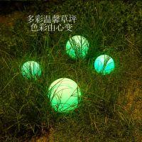 海粒子太阳能草坪灯居家庭院led花园灯批发