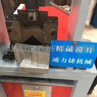 方管铁管切断机 楼梯扶手坡口机磨口机精诚 圆管切弧口冲弧机