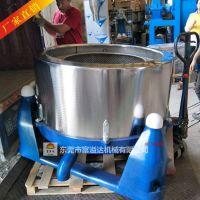 直供工业离心脱水机 不锈钢果汁脱水机 工业食品脱水机各种规格型号现货