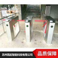 苏州红门 HM-ZG-10不锈钢道闸 小区停车系统 欢迎选购