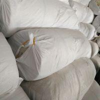 设备罐体保温用硅酸铝针刺毯生产厂家