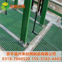 屋面雨篦子 包头玻璃钢格栅 玻璃钢格栅板行业标准