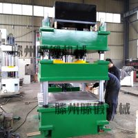 厂家供应630吨液压机 smc玻璃钢垃圾桶成型液压机 汽车门板成型油压机