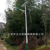 福建省连江县5米太阳能路灯品牌价格
