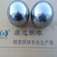 钢球多少钱一吨,厂家现货供应60mm大型号精密轴承钢球,钢珠,耐磨钢球,非标球