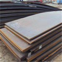 现货高猛耐磨钢板 MN13钢板 高强震用于化工设备可定尺切割