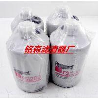 铭森滤业 供应FS1242弗列加 机油滤芯 大量批发