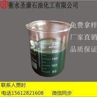 圣康化工 芳烃油 软化剂 欢迎致电采购