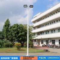 贵州遵义篮球场照明灯杆厂家 室外8米镀锌管球场灯柱批发安装