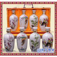 葫芦花瓶酒瓶蓝底蓝地竹子陶瓷瓶青花瓷定制各种酒瓶批发