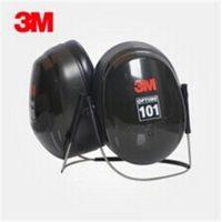 昌吉耳罩 防噪音耳罩的使用方法