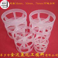 供应聚丙烯鲍尔环_PP鲍尔环填料_变换气脱硫塔用塑料鲍尔环_厂家规格齐全