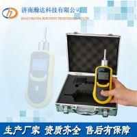 瀚达供应手持方便携带SO2检测报警器 便携式二氧化硫气体检测仪
