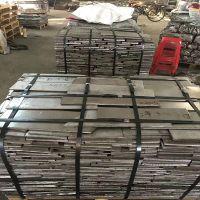 2205双相钢不锈钢废料边角料板块精铸炉料