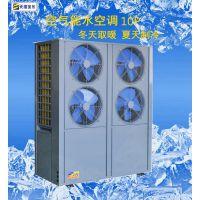 大连空气能水空调7p 10P 冷暖二联供热泵 冬天取暖夏天制冷
