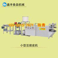 武汉小型家用豆腐皮机占地面积 豆腐皮机制作方法