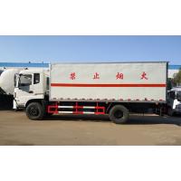 东风6米1易燃气体厢式运输车,危险品专用车,液化气罐运输车