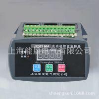 HHD3D-3C(20-80A高清LED显示电机综合保护器 上海能垦电动机保护器