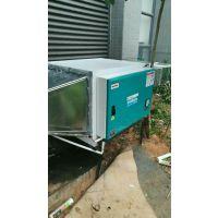 南山区工厂降温设备除味系统新款一体机净化除味环保