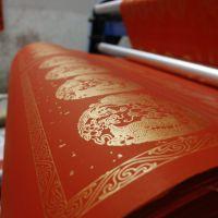厂家供应 万年红纸 对联红纸瓦当红纸 龙凤红纸欢迎定做