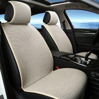 汽车坐垫四季通用亚麻座垫SUV普拉多奥迪奔驰宝马君威大众