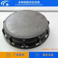 供应各种规格的包装桶桶盖 接头 包装制品配附件 塑料阀门配件