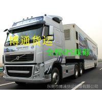 阳江市阳春市阳东阳西物流货运专线公司整车回头车(回程车)调车电话多少15818368941